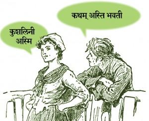 conversational-skt-course