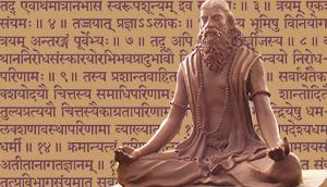 patanjali-yoga-sutras-300x172