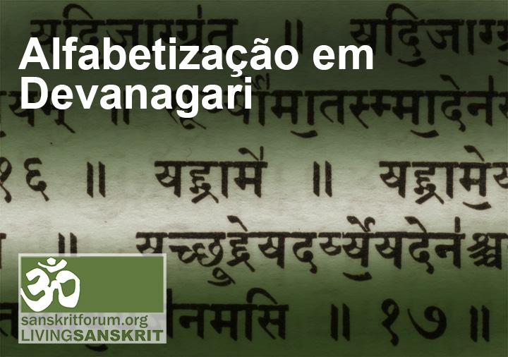 Alfabetização em Devanagari
